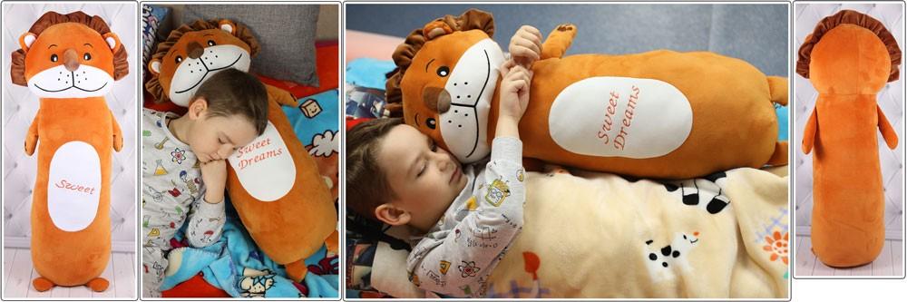 Детская подушка обнимашка Лев