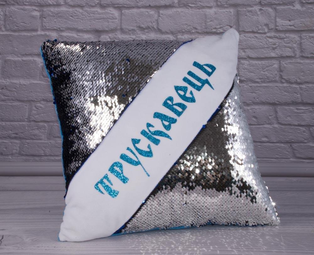 Подушка под заказ